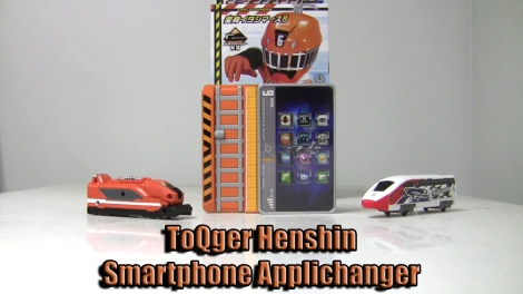 ToQGer Applichanger Review